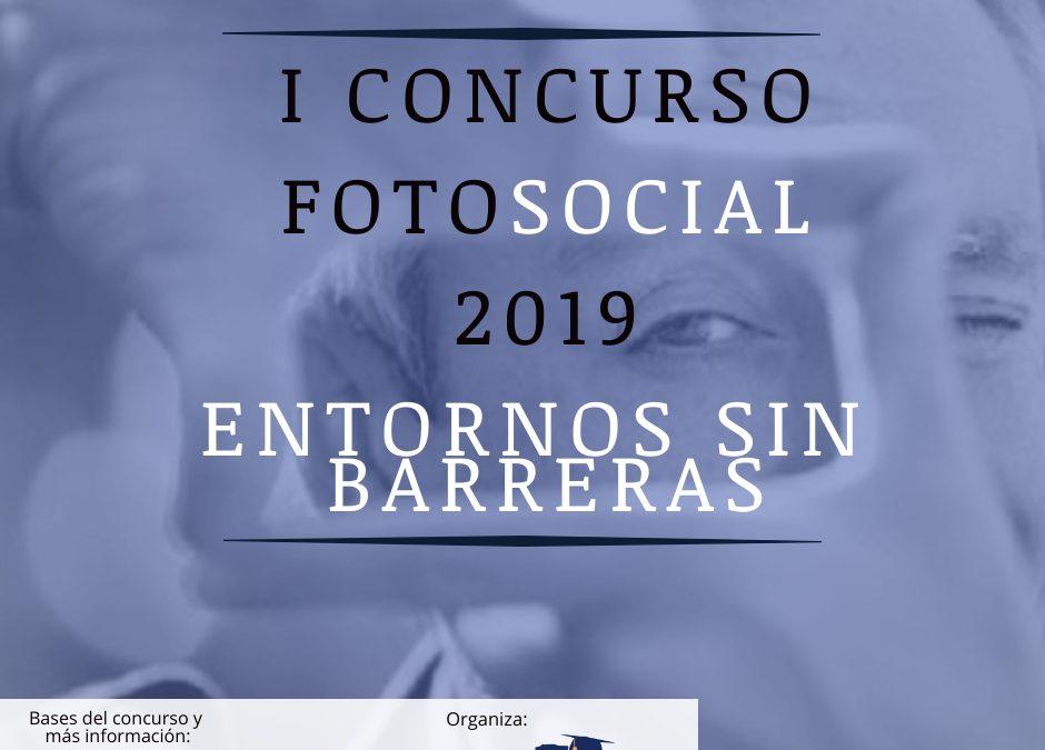 "I CONCURSO FOTOSOCIAL ""ENTORNOS SIN BARRERAS"""